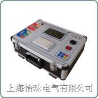 全自动变比组别测试仪. HSXBBC-II