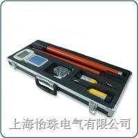 高压核相器 TAG-8000