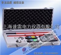 KT6900型无线高低压核相仪