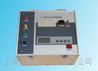 DWR-III大型地网接地电阻测试仪