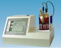 绝缘油微量水分测试仪