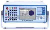 LMR-0105系列微机继电保护测试系统