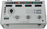 LMR-0504B 继电保护测试仪