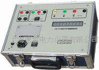 LHS-01A 开关测试仪