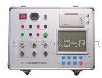LHS-03B 高压开关动特性测试仪
