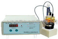 LOP-02 微量水分测定仪
