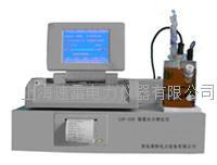 LOP-02D 微量水分测定仪