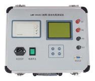 LMR-0402E(地网)接地电阻测试仪