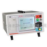 GW-500A全自动电容电流测试仪