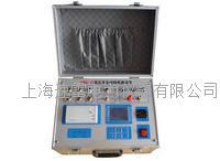 GYKC-IV高压开关动特性测试仪