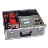 ZNF系列智能型直流高压发生器