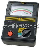 GM2500V绝缘电阻测试仪