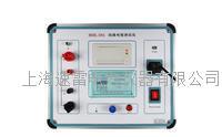 MSHL-600A回路电阻测量仪