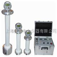 BCM系列直流高压发生器