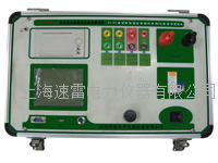 HCFA-3A互感器伏安变比特性综合测试仪