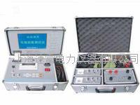 HCFCL智能型电缆故障检测仪