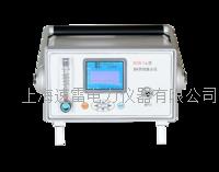 HCWS-AII SF6气体微量水分测试仪