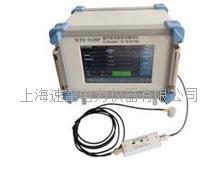 HCPD-9109P 超声波局部放电测试仪