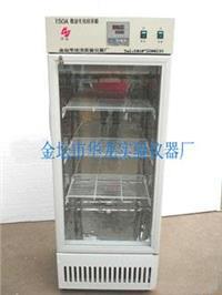 光照培养箱 GZX-150