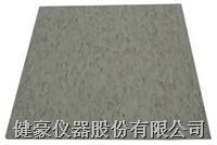ASTM 地板胶