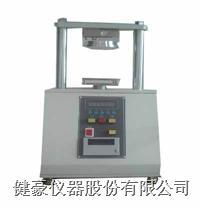 微电脑环压强度试验机/边压试验机/竖压试验机