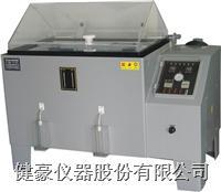 标准盐水喷雾测试箱