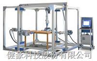 单层床综合试验机