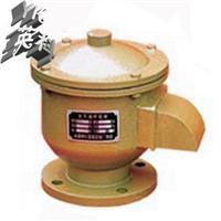 全天候阻火呼吸阀 GFQ-1型