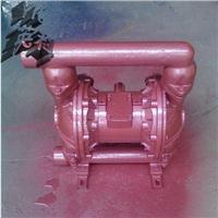 铸铁气动隔膜泵 QBY型