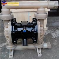 强酸强碱气动双隔膜泵 QBY