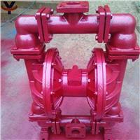 流体衬氟气动隔膜泵 QBK