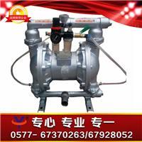 粉末气动隔膜泵 温州粉末输送泵 粉体输送专用泵 QYK