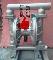 鋁合金特氟龍氣動隔膜泵 鋁合金四氟隔膜泵 鋁合金丁青隔膜泵