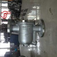 蒸汽疏水閥廠家蒸汽疏水閥價格溫州蒸汽疏水閥