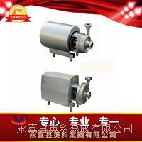 不銹鋼衛生級乳品離心泵 LWS