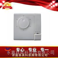 TC8000系列電子式溫度控制器 TC8000系列電子式溫度控制器
