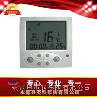 HY-808系列恒溫器 HY-808