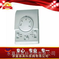 HY803溫度控制器 HY803