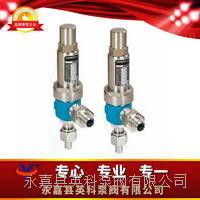 彈簧微啟式安全閥 A61H-160、A61Y-320、A61Y-160P、A61Y-320P