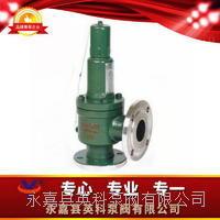 彈簧微啟封閉式高壓安全閥 A41Y-160A41Y-160P