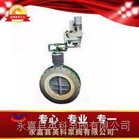 電動雙水冷式超高溫蝶閥 KVGD9113-1P