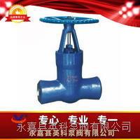 高溫高壓焊接式手動閘閥 Z61Y-250