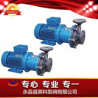 工程塑料磁力驅動泵 CQ型