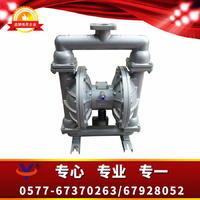 QBK-65L铝合金气动隔膜泵 QBK-65L