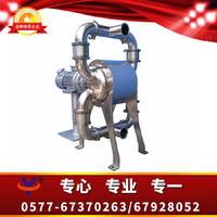 卫生食品级电动隔膜泵 YKDW