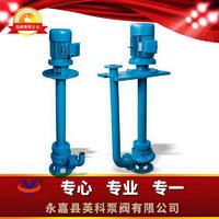 立式玻璃鋼液下泵 SY型