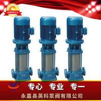 多級離心泵 GDL