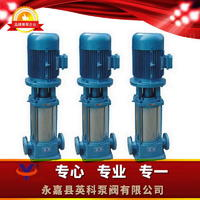 GDL型立式多級管道離心泵 GDL型