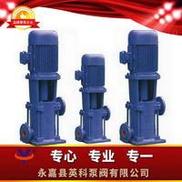 高層建筑給水多級離心泵 LG、LG-B型