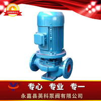 單級單吸立式管道離心泵 ISG型